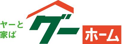 沖縄の賃貸・不動産を探すならグーホーム